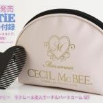 CECIL McBEE cosmetic bag จากนิตยสาร Cutie (ไม่มีหวีนะคะ)