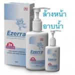 EZERRA Cleanser 150 ml ทำความสะอาดผิวหน้า และร่างกายทุกส่วน แม้แต่ทารกยังใช้ได้ โดยปกติเป็นผลิตภัณฑ์ที่นำมาอาบน้ำเด็กทารก ตามคุณหมอโรงพยาบาลแนะนำ