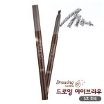 Etude House Drawing Eye Brow #5 Light Gray สีเทาอ่อน