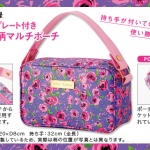 Betsey Johnson cosmetic pouch (No strap) จากนิตยสาร Betsey Johnson 2011 Spring & Summer Collection Mook