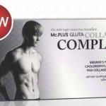ย้อนเวลา ผิวขาวเนียนใส ไร้ริ้วรอย ด้วย Mc Plus Gluta Collagen Complex (20Tablets) แม็คพลัสกลูต้าคอลลาเจนคอมเพล็กซ์