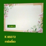 K 85072