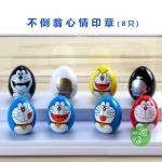 [Preorder] หมึกปั๊มโมเดลโดเรมอน 8 แบบน่ารัก (ไม่มีฐาน) models duo a dream doll ornaments hand to do the 35th anniversary of the seal of the scene Doraemon Doraemon Toys and Gift