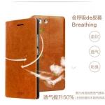 เคสหนังฝาพับ Oppo R5 - R8106 ยี่ห้อ MOFi Leather Standing