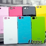 เคสแข็งบาง Oppo R5 - R8106 รุ่น Ultra Bright Slim