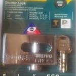 กุญแจล็อคประตูม้วน Solex รุ่น CO