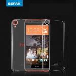 เคสแข็งบางใส HTC Desire 820s ยี่ห้อ Bepak Naked