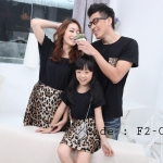 ชุดครอบครัว เสื้อครอบครัวสีดำ ตัดต่อผ้าลายเสือ (ราคา 3 ตัว พ่อ แม่ ลูกสาว) - pre order