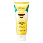 Skinfood Royal Honey Good Moisturizing Cream 100 g