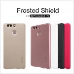 เคสแข็งบาง Huawei P9 ยี่ห้อ Nillkin Frosted Shield