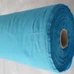 ผ้ามัสลินสีฟ้าทะเล