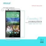 ฟิล์มกระจกนิรภัย HTC Desire 820s รุ่น Nillkin Tempered Glass