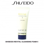 Shiseido Revital Cleasing Foam II 20 กรัม (ขนาดทดลอง) # For Normal To Dry skin