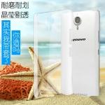 เคสแข็งสีใส Lenovo P90 ยี่ห้อ IMAK Air Crystal II