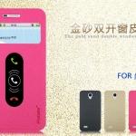 เคสฝาพับ Vivo Y22 รุ่น View Flip Cover