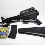 ปืน M16-A1