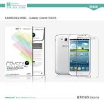 ฟิล์มใส ลดรอยนิ้วมือ Samsung Galaxy Grand เกรดพรีเมี่ยม ยี่ห้อ Nillkin