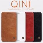 เคสหนังแท้ LG Nexus 5X ยี่ห้อ Nillkin Leather QIN-Series