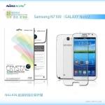 ฟิล์มใส ลดรอยนิ้วมือ เกรดพรีเมี่ยม Samsung Note 2 ยี่ห้อ Nillkin