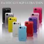 เคสแข็งบาง HTC Incredible S - G11 รุ่น Rainbow Hard Slim