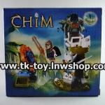 เลโก้ CHIMA ชิม่า 7033 (งานจีน)