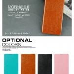 เคสหนังฝาพับ Huawei Ascend Mate 7 ยี่ห้อ MOFi Leather Slim