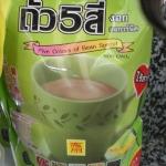 ถั่ว 5สี แพ็คใหญ่ (Multi-grains drink)