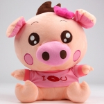 """ตุ๊กตาหมูน้อย ตัวอ้วน น่ารัก ผู้หญิง ใส่เสื้อสีชมพู  มีปักข้อความว่า """"I  ♥  U""""  ตัวใหญ่ขนาด 55 CM"""