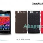 เคส Motorola RAZR Maxx ชนิดแข็งบาง ยี่ห้อ Nillkin Super Shield
