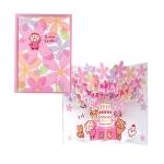 พร้อมส่ง Sanrio Tabo 3D Happy Birthday pop up card
