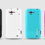 เคสยางนิ่ม HTC Rhyme - S510B รุ่น MF Jelly (แถมฟิล์มกันรอย)