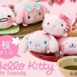 พร้อมส่ง So cute 2015 Sanrio Mame Petit Tsum Tsum Sakura Blossom key chain