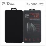ฟิล์มกระจกนิรภัย Oppo Way S - U707 ยี่ห้อ P-One Super Glass