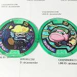 เหรียญ DX Yo-Kai Watch สีเขียว Set 2 เหรียญ ไม่ซ้ำแบบ มือสอง