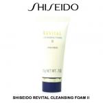 SHISEIDO Revital Cleansing Foam II 20 g