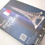 จิ๊กซอ 3 มิติ หอไอเฟล(Eiffel Tower)(แบบ 33 ชิ้น)