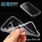 เคสยางนิ่ม Oppo Neo 5S บางเฉียบเพียง 0.3 มม. รุ่น Slim TPU Case
