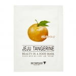 Skinfood Beauty in a Food Mask Sheet, Jeju Tangerine