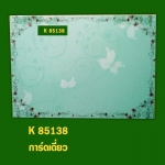 K 85138