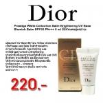ขาย Christian Dior Prestige White Collection Satin Brightening UV Base Blemish Balm SPF50 PA+++ 5 ml บีบีกันแดดสูตรบำรุงลดจุดด่างดำแห่งวัย และปัญหาสีผิวหมองคล้ำ