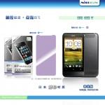 ฟิลม์กันรอย Nillkin HTC One V ฟิลม์คุณภาพดี แแบด้าน เคลือบสารป้องกันการสะท้อน เนื้อละเอียดมองเห็นชัด ทำความสะอาดง่าย