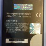 แบตเตอรี่ ไอโมบาย S203T BL-139 (i-mobile S203T)