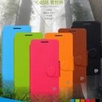 เคสหนัง Oppo Find Muse - R821 ยี่ห้อ BEPAK Leather Slim