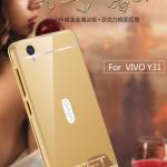 Luxury Mirror Bumper สำหรับ Vivo Y31 / Y31L ( แถมฟิล์มฟรี !!)