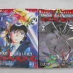 advent แอ็ดเวนท์ มฤตยูเทพฯ ครบชุด 2 เล่มจบ HARAO Yumiko เขียน