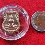 เหรียญเสมาหลวงพ่อโสธร รุ่นอัญเชิญขึ้นจากน้ำ รุ่น1 ปี2554 เนื้อทองแดง พร้อมตลับเดิมค่ะ