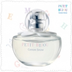 Etude House Petit Bijou Cotton Snow