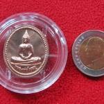 เหรียญหลวงพ่อโสธร รุ่นอัญเชิญขึ้นจากน้ำ รุ่น1 ปี2554 เนื้อทองแดง รูปไข่ พร้อมตลับเดิมค่ะ