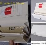 กระเป๋า w002 ลายจุดเล็ก กระดุมแบบพับ ขนาด 9x18 cm ไซส์ MM