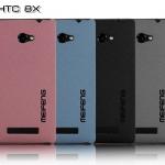 เคสแข็งเนื้อทราย HTC 8X รุ่น MF Quicksand (**แถมฟิล์ม**)